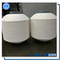 Wholesale factory price free sample yarn for weaving