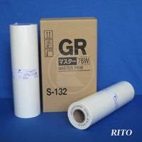 GR A3 master (76W) for Riso