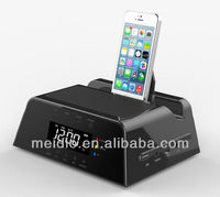 Portable Docking Station With Speaker For ipod&iphone With Lcd Display And FM Radio