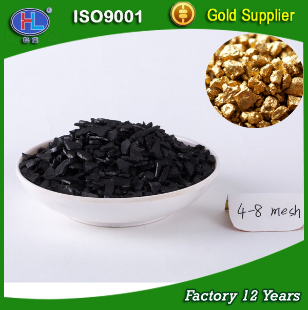 Nut shell granulated activated carbon for gold recovery