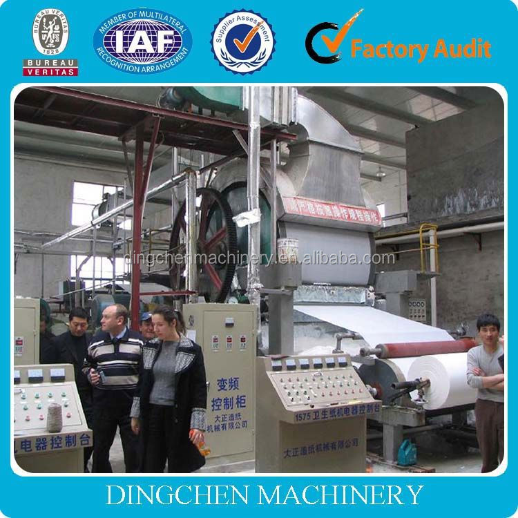 1092mm tissue paper making machine, world best selling product