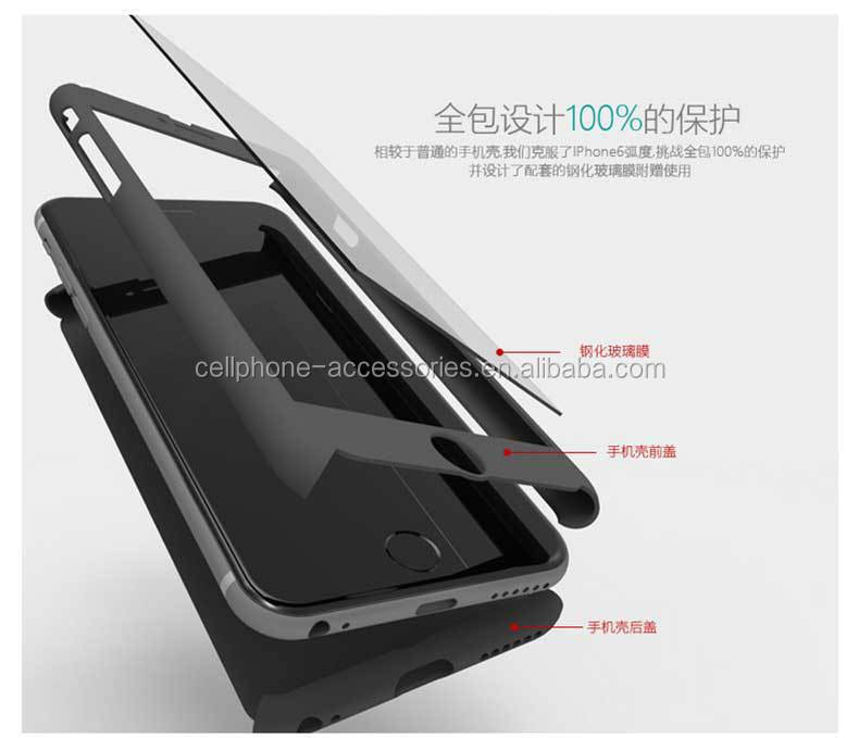 ultral slim 360 full degree anti gravity free sample phone case with your own brand for iPhone 5s case
