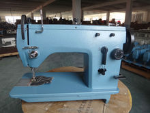 max sewing machine,sewing machine trader in dubai,organ sewing machine needle