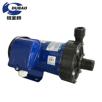 High precision High efficiency small horizontal chemical electric centrifugal pump