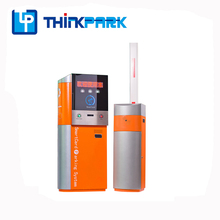Thinkpark Barcode Central Payment Car Parking System Solution