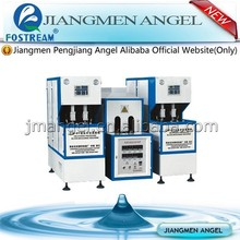 High speed blow molding equipment/ pet small bottle making machine