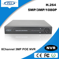 digital recorder h 264 network h.264 cctv 4ch dvr cms free software setup 8ch POE NVR