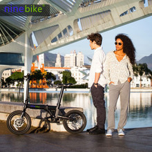 New design portable 16 inch folding electric pedal bike/bicycle with hidden battery