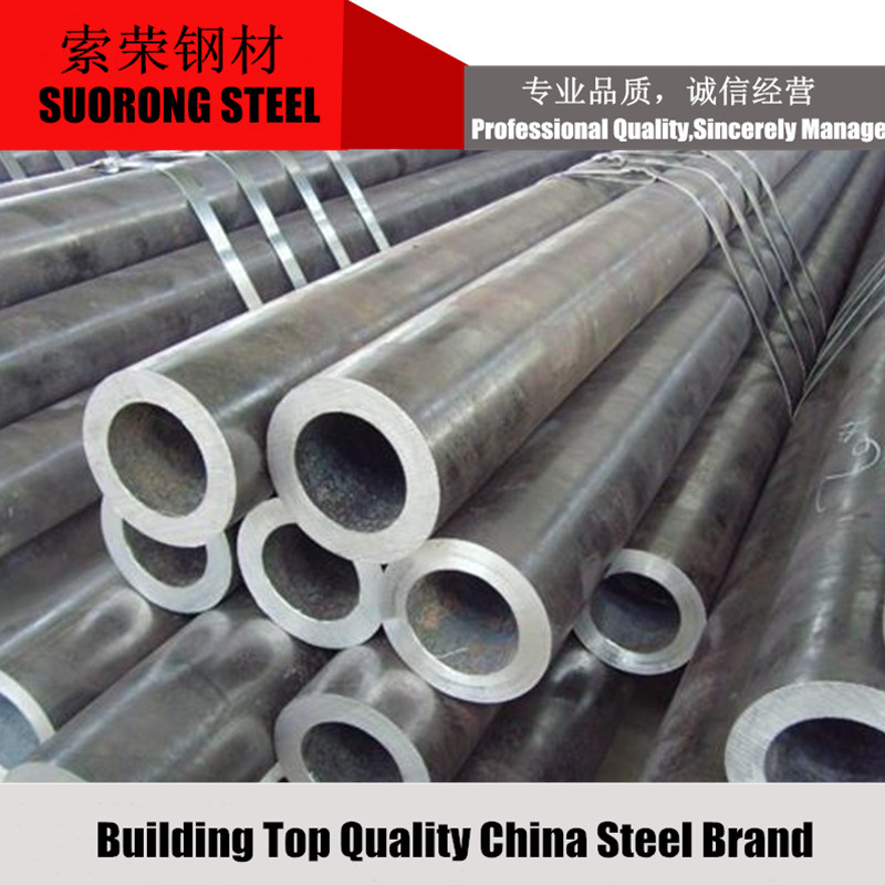 seamless steel pipe steel tube for gas and oil pipeline transportation