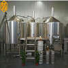 Small brewery factory 2000L beer brewery microbrewery equipment