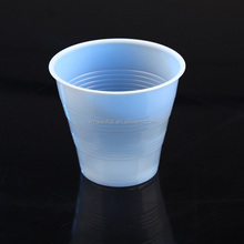 High Quality White Disposable Plastic 200ml Pp Cup