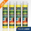 The trust why construction building material polyurethane spray sealant