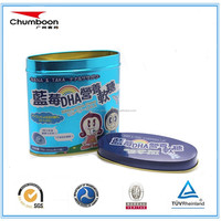 guangzhou factory oval gum candy metal box / cheap tea biscuit tin box / OEM tin can