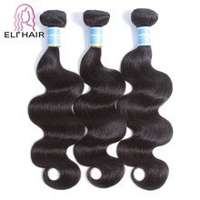 alibaba express brazilian body wave hair burmese,double drawn virgin hair,mambo twist hair grade 7a virgin brazilian hair weave