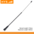 HYS Portable Flexible Indoor FM Telescopic Antenna with BNC connector