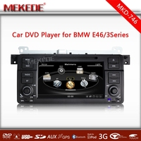 Car Head Unit Sat Nav DVD Player for E46 M3 with GPS Navigation Radio TV Stereo Tape Recorder Russian Menu