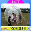 GZCY Fashionable sports inflatable body zorb ball crystal ball bumper ball