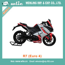 Quality stable quality motorcycle sporty 125cc EEC Euro4 Racing Motorcycle R7 with Water cooled EFI system (Euro 4)