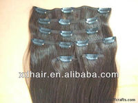 "Wholesale Virgin Brazilian Factory Outlet Price AAA+ 16""-26"" Remy Human Hair Extensions Clips In Extensions 7Pcs 70g #4 Dark Bro"