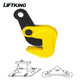 CE approved LA type high efficiency horizontal lifting steel plate clamp