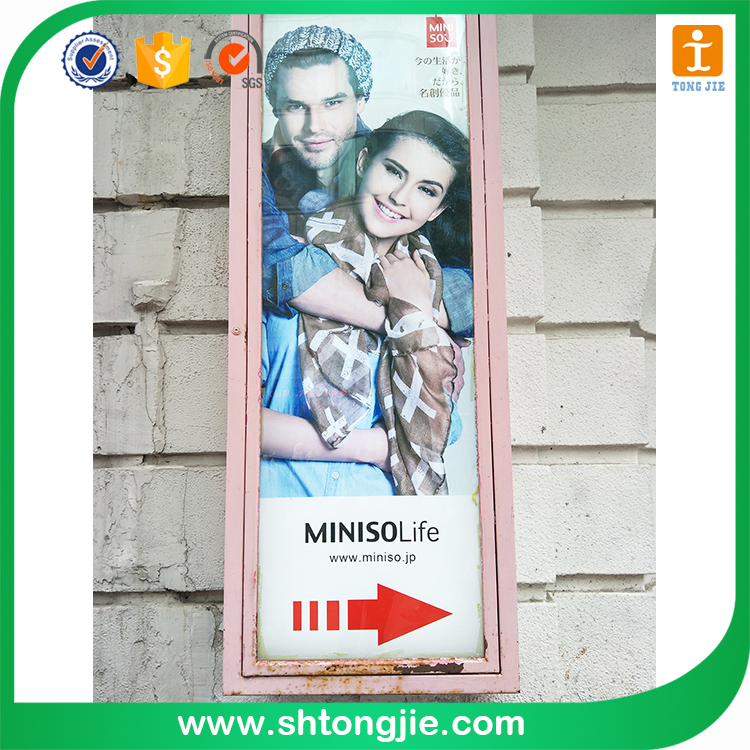 FACTORY PRICE banner material for digital printing TJ--XY-043