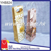 Wholesale Beautiful Wine Paper Gift Bag