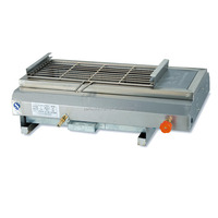 Commercial Stainless Steel Gas BBQ Grill /Gas Smokeless BBQ Grill GB-580