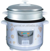 starmaid rice cooker