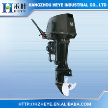 HY-T60BMS 2-stroke 60HP Chinese Outboard Motor