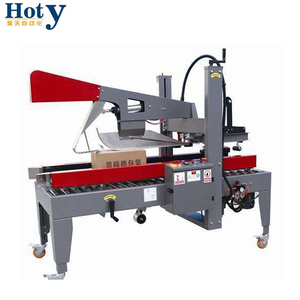 High-speed Excellent Customized Industrial Automatic Flaps Folded Carton Corrugated Box Packaging Sealing Machine