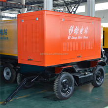 mobile power station diesel generator 100kw 125kva trailer type rainproof canopy