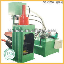 2000 KN norminal SBJ-2000 Series biomass charcoal briquetting machine
