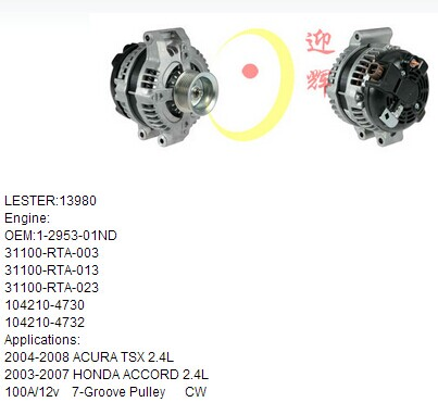 rebuilt car alternator 13980 1-2953-01ND for 2004-2008 <strong>acura</strong> TSX 2.4L
