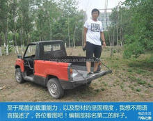 E-tool truck pickup for forms etc .offroad use