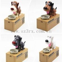 lucky dog pooping dog bank plastic electricity saving box