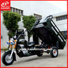 200cc 250cc Trimoto Motorcycles Fast Food Van For Sale Cabin Three Wheel Motorcycle