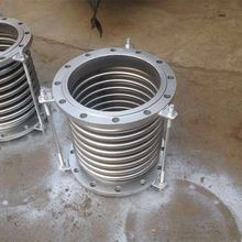 Stainless steel square exhaust bellows