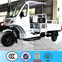 China Chongqing Zambia 250cc air cooled 200cc india bajaj style white cargo motor tricycle taxi with good guality