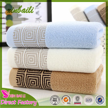 High Quality Comfortable Plain Dyed Dobby Border Cotton Hand Towel