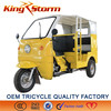 2014/2015 competitive price top quality China three wheel electric tricycle for passenger