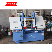 GB4235 sheet metal cutting pipe cutting band saw single head cutting saw aluminum window machine