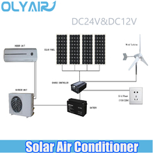 Brand new DC24V and DC12V 6000btu and 9000btu wall mounted solar air conditioner