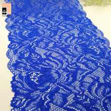Newest China manufacturer navy blue dramatic blooming flower elastic gallon lace for lingerie