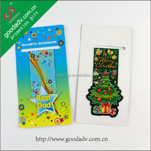 Promotional advertising cheap magnetic foldable bookmark