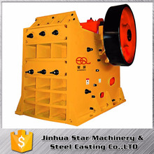 Smelting Easy maintenance high performance jaw crusher
