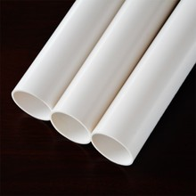 32mm PVC pipe plastic pvc-u upvc water support pipe