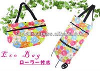 nylon flower print foldable shopping bag with wheels