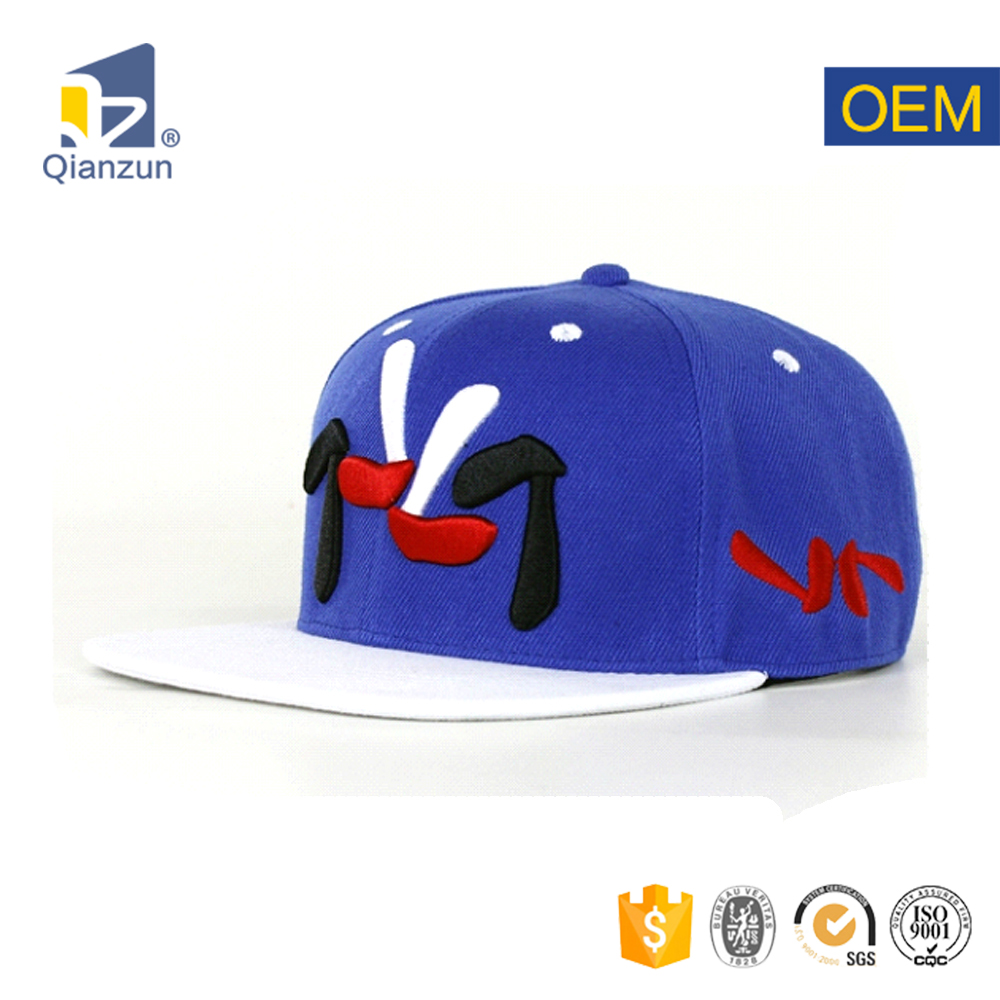 fitted cap plain hats capDesign Your Logo 3d Embroidery Custom Snapback Cap