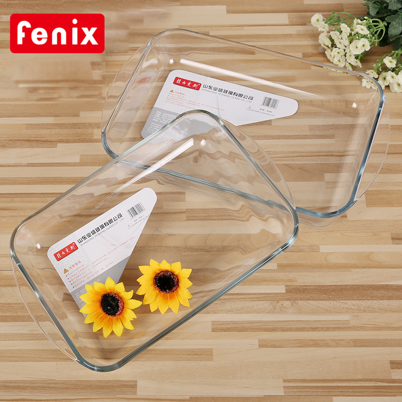 2 pcs set microwaeable glass food baking trays