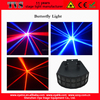 Newest types of lights for disco double butterfly animated disco lights disco equipment